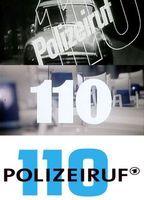 Polizeiruf 110 bc634fda boxcover