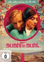 Sushi in suhl 666ab9b0 boxcover