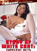 Story of white coat indecent acts f9923791 boxcover