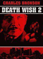 Death wish 2 7dc222de boxcover